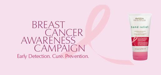 乳がん早期発見啓発キャンペーン
